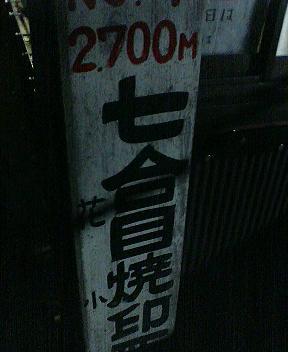 P505iS0012583270.jpg
