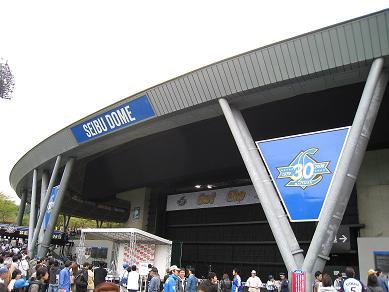 20080928西武ドーム.JPG